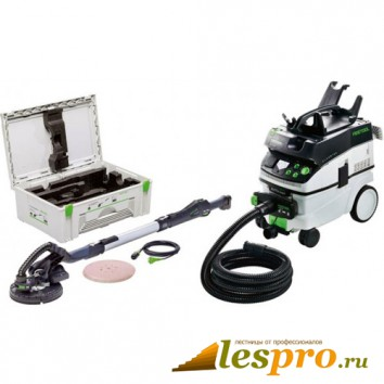 PLANEX LHS 225-IP/CTL 36 E AC-Set FESTOOL