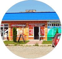 Партнёры магазина леспро.ру